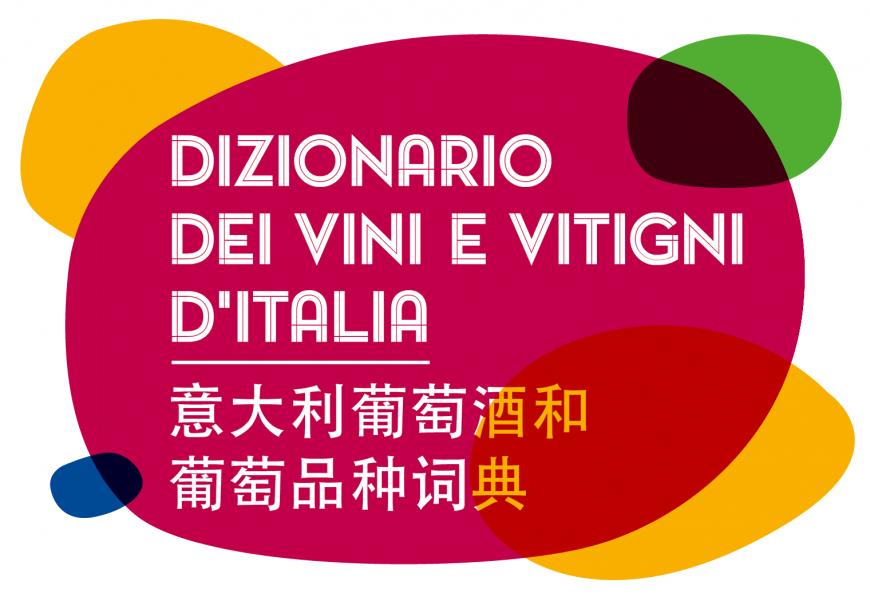 Civicamente Dizionario Vitigni 1